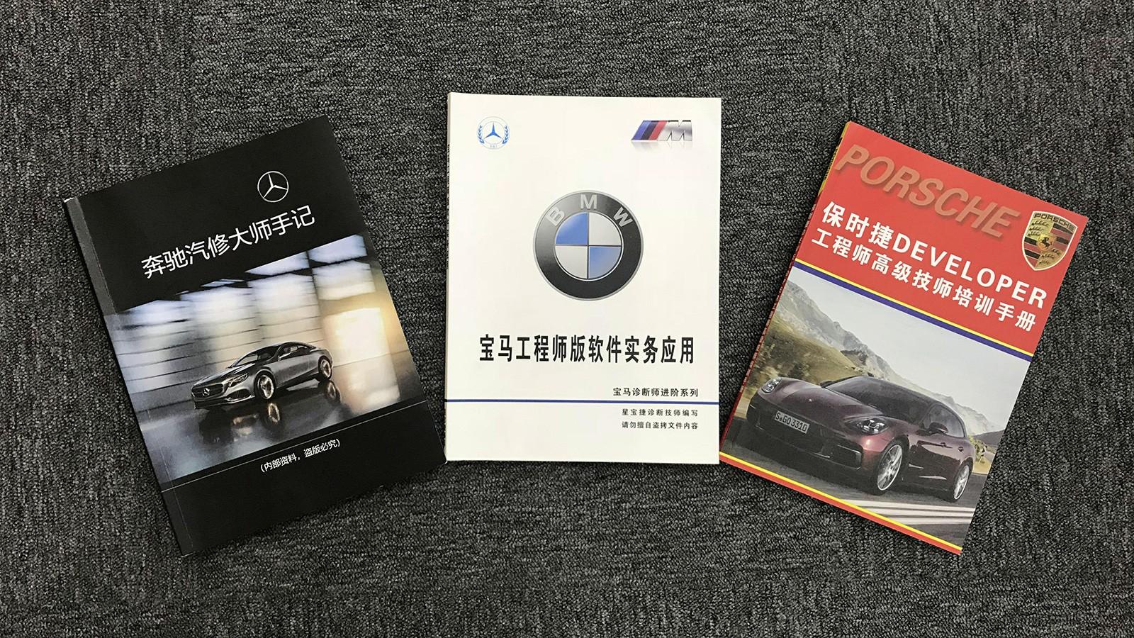 广州实家汽车技术|豪车售后系统服务专家|汽车检测仪|诊断设备|专用工具