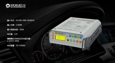 编程稳压充电器/编程专用充电器