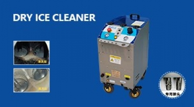 SEAJETCAR particle dry ice cleaner