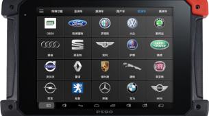 PS90汽车智能诊断仪/解码器/汽车故障检测/综合车型