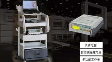 移动电脑编程工具车工具柜FY-9012